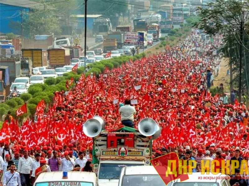 Пролетариат Индии станет примером организованности и сознательности для тружеников всего мира