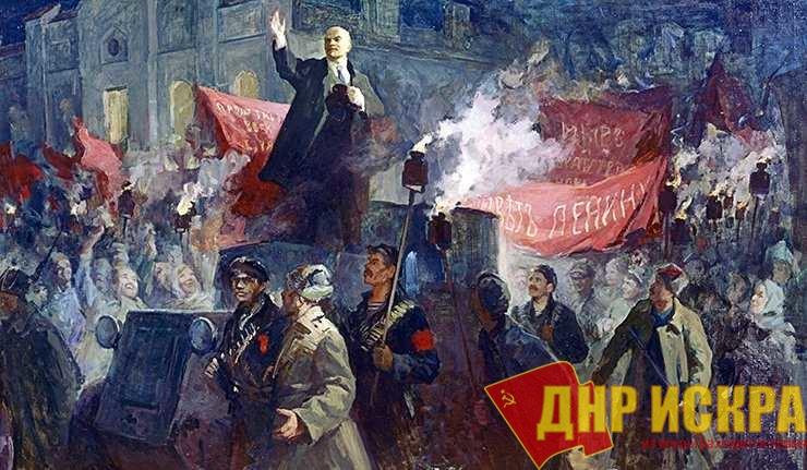 Большевики и борьба за государственную власть