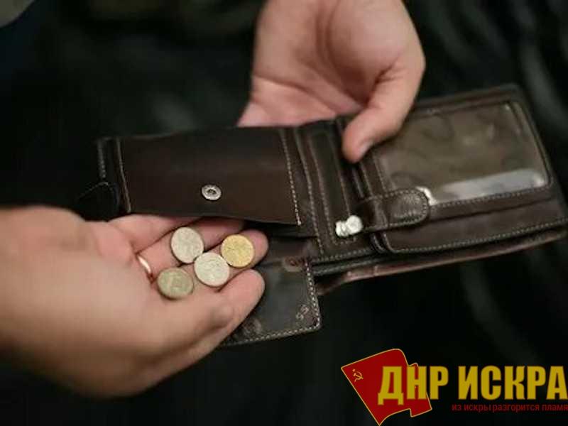Народ России в беде