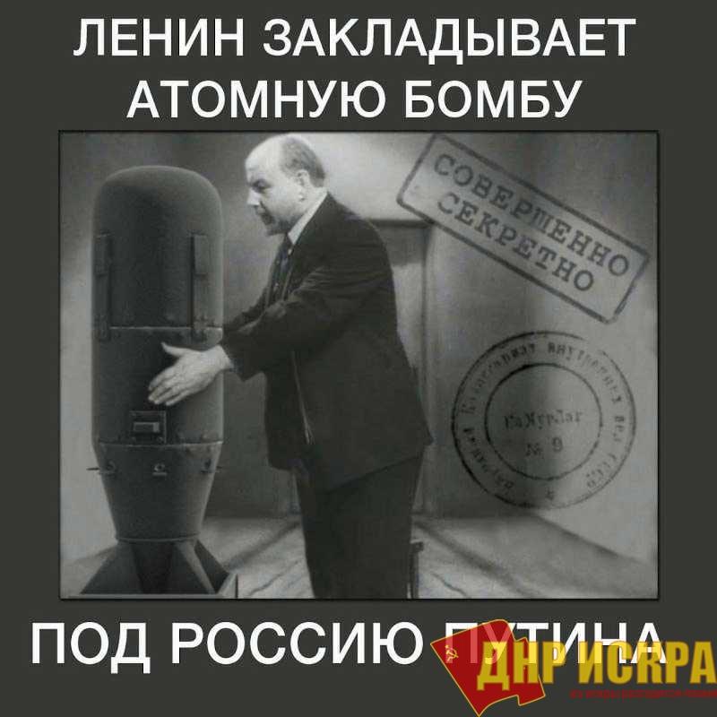 Новые откровения президента. Путин обвинил большевиков в распаде СССР