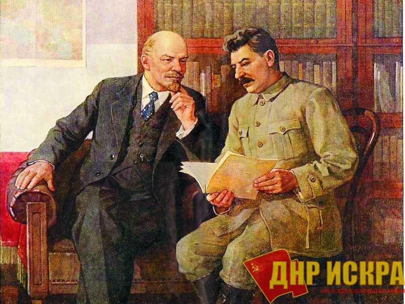 Ленин и Сталин о борьбе против мелкобуржуазных уклонов