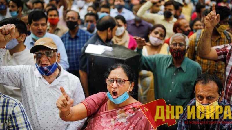 На пути к революционным требованиям. Банковские служащие Индии вышли на забастовку