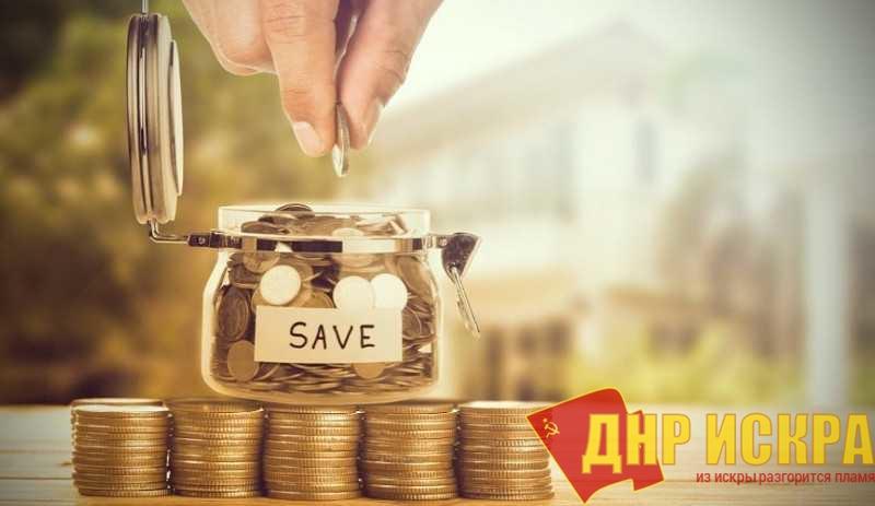 Как неоднократно изымали сбережения у народа