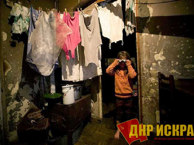 Нищая Армения