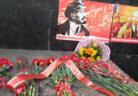 В Донецке состоялось возложение цветов к памятнику Ленину