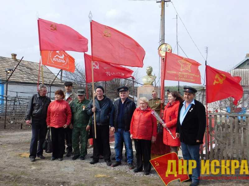 В Амвросиевском районе установлен бюст Сталина