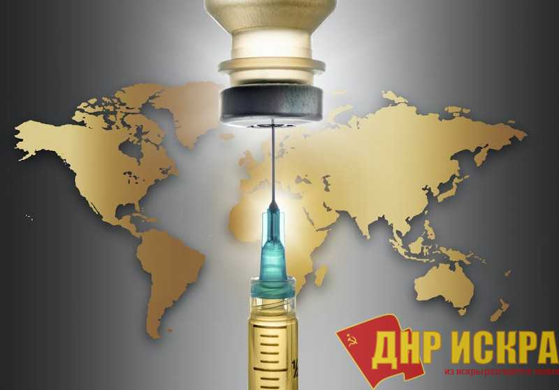Посчитаем деньги «в чужих карманах»: немного о доходах Биг Фармы от Covid-19 и о том, кто заплатил за разработку вакцин