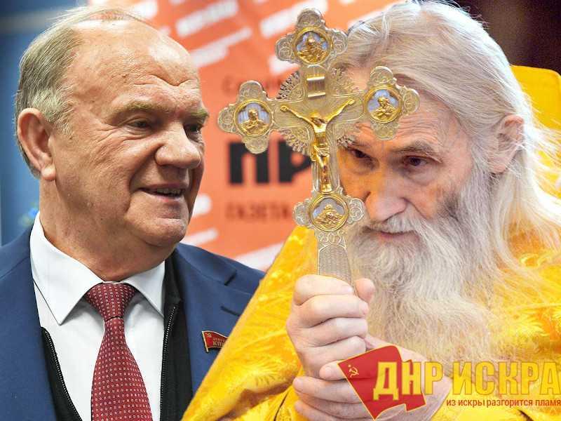 Корпорация любви (РПЦ) предупреждает, вновь пальцем попадая не туда…