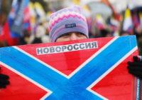 Верните Харьков и Одессу!
