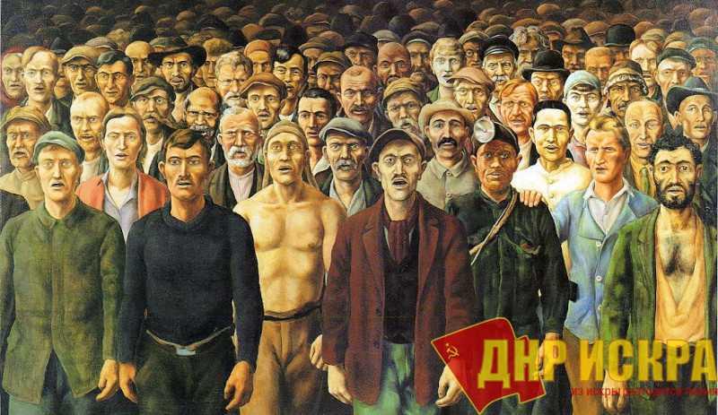 О пролетариате