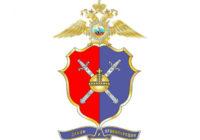 Знак Лжедмитрия как символ борьбы с экстремизмом