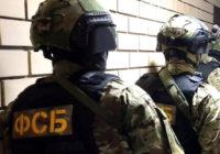 Бандеровцы вербуют российских школьников на Волге