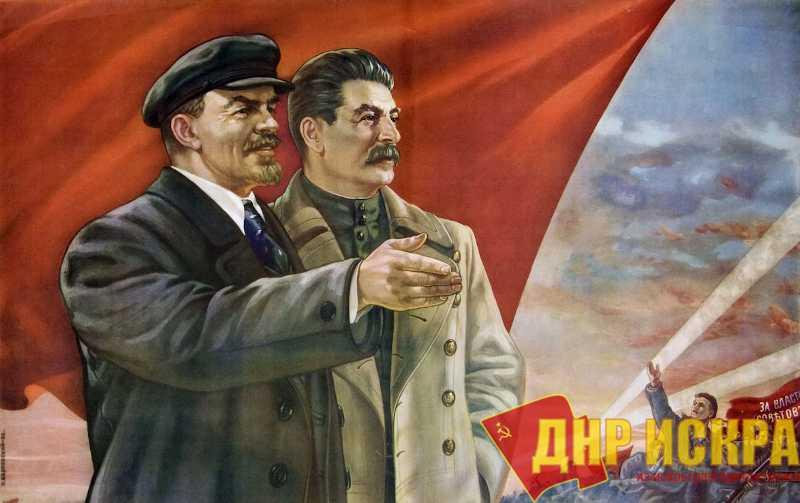 Социализм по товарищу Сталину