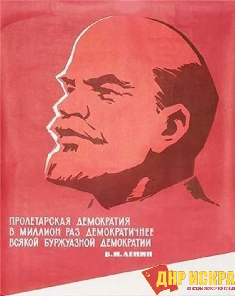 Пролетарская политика