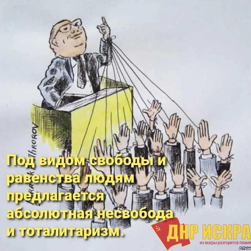 Демократия буржуазная