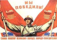 Фашизм как порождение государственно-монополистического капитализма и его изначально антисоветская заточенность