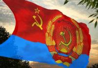 К народу Украины! Обращение VIII Съезда КПРФ