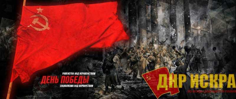 Поздравление Центрального комитета РКРП-КПСС и Центрального Комитета РОТ ФРОНТа