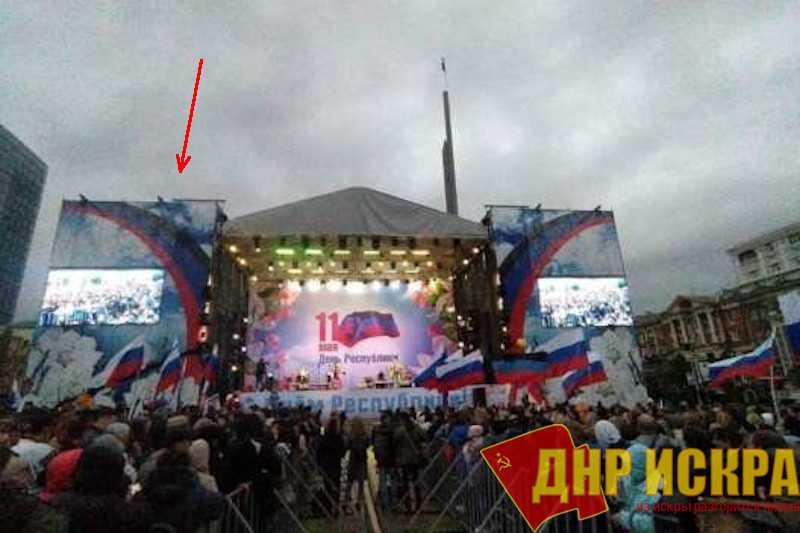 В Донецке власовцы победили бандеровцев