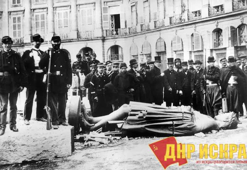 Ленин и Парижская Коммуна