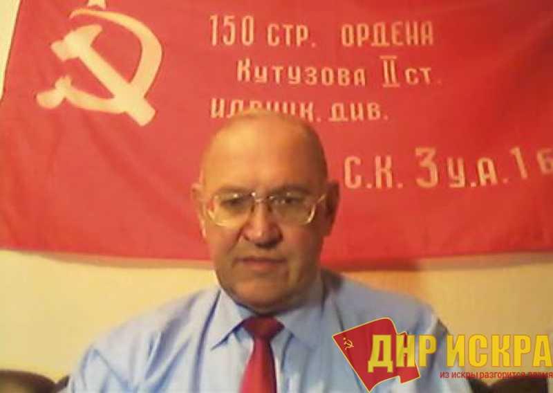 Бюрократизм и низкая компетентность чиновников тормозит процесс становления государственности: Борис Литвинов о семилетии ДНР