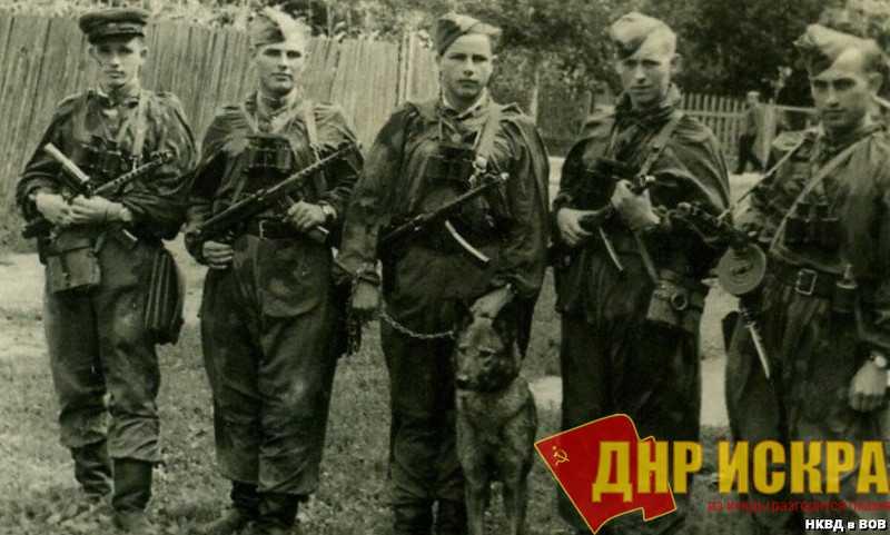 Подразделение НКВД