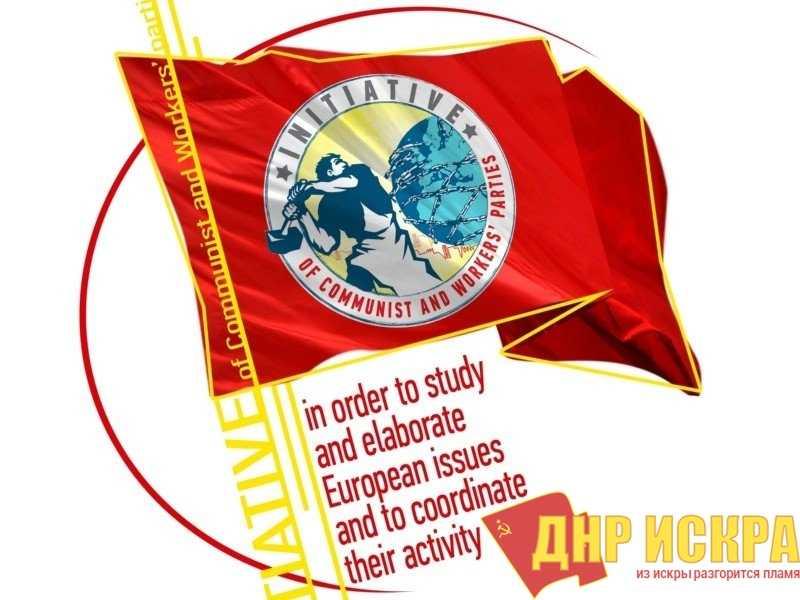 Ленин как создатель Комнитерна. Историческая роль Коминтерна  и его уроки для настоящего времени