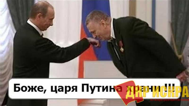 Недоверие к Путину среди молодежи выросло за три года почти в три раза