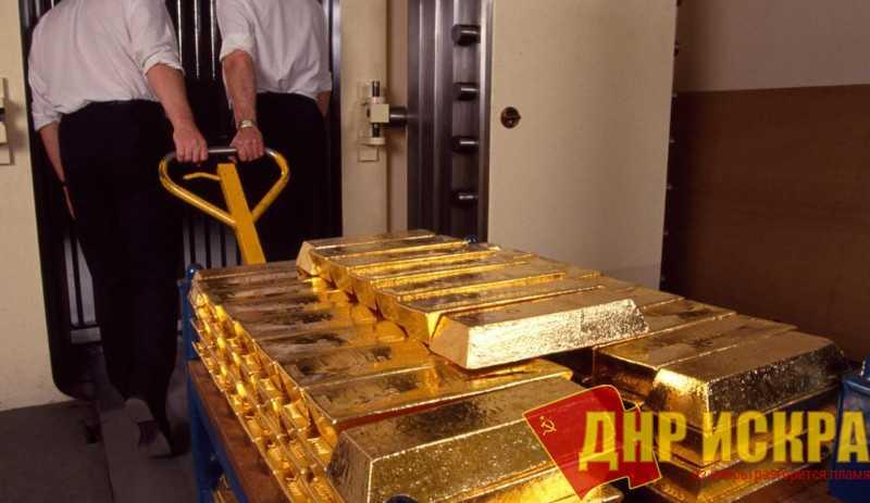 Банки вывезли из России треть запасов золота