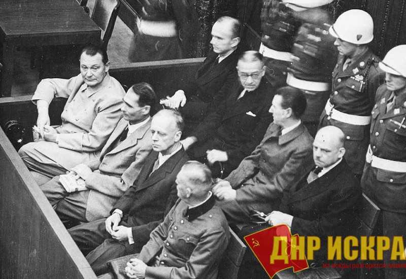 Нацизм… со сроком давности