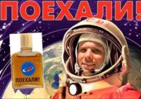 Новые направления в космической отрасли