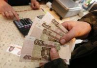 Падение реальных доходов россиян ускорилось