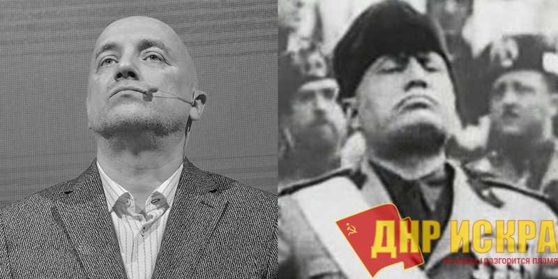 Прилепин и его партия: бог, Родина… фюрер?