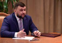 Денис Пушилин. ДНР. Необходимо в кратчайшее время решить вопрос с задержками зарплат на предприятиях