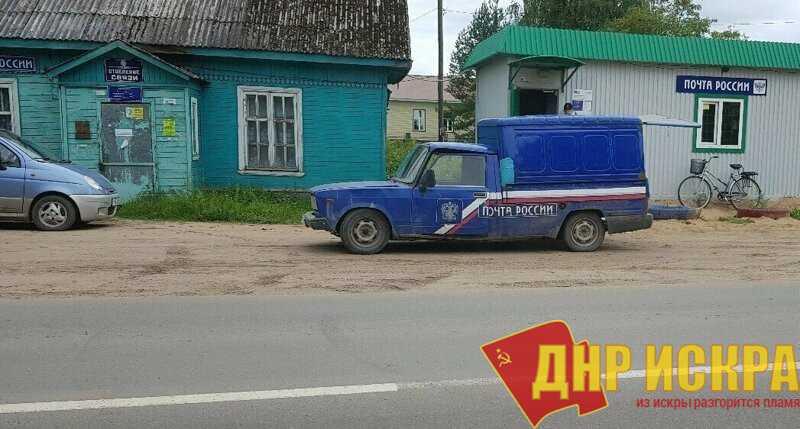 А вы тоже заметили, что «Почта России» теперь символизирует прогресс?
