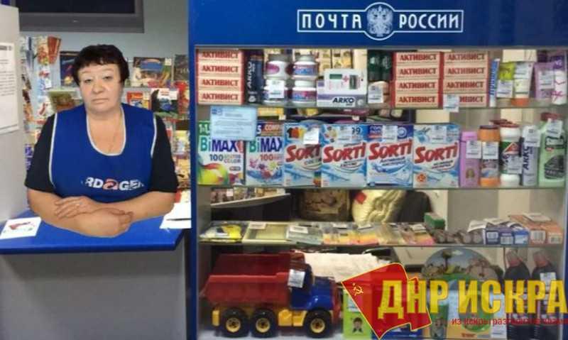 Перед почтовой службой в СССР ставилась цель выполнить её профильные задачи, а не потеснить на рынке «Яндекс.Лавку»