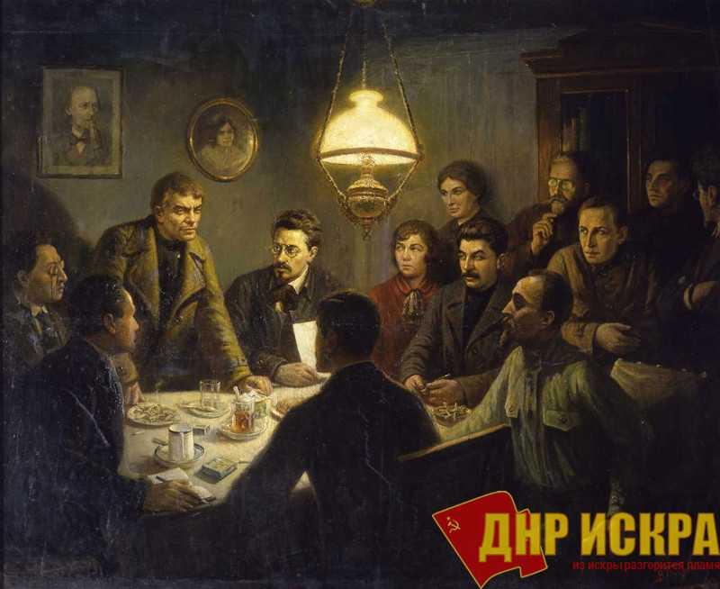 Создание партии большевиков в России (Часть 2)