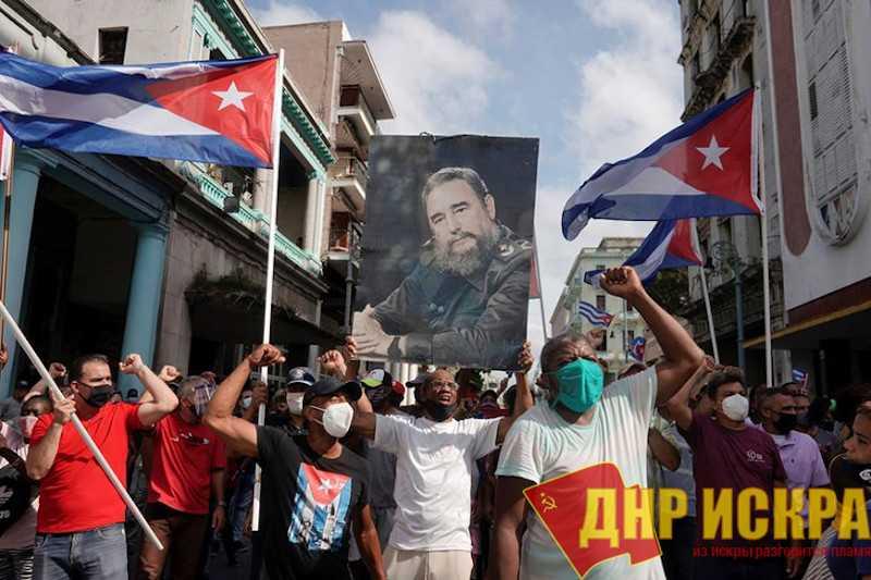 Ситуация на Кубе стабильна, а её депутаты справедливо призывают осудить вмешательство США