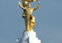 Туркменизация