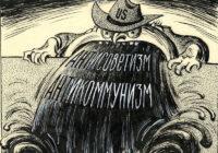 Образцы «интеллектуального кретинизма»