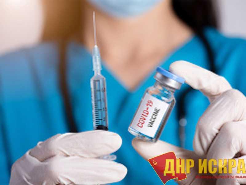 Больше половины россиян не готовы делать прививку от COVID-19