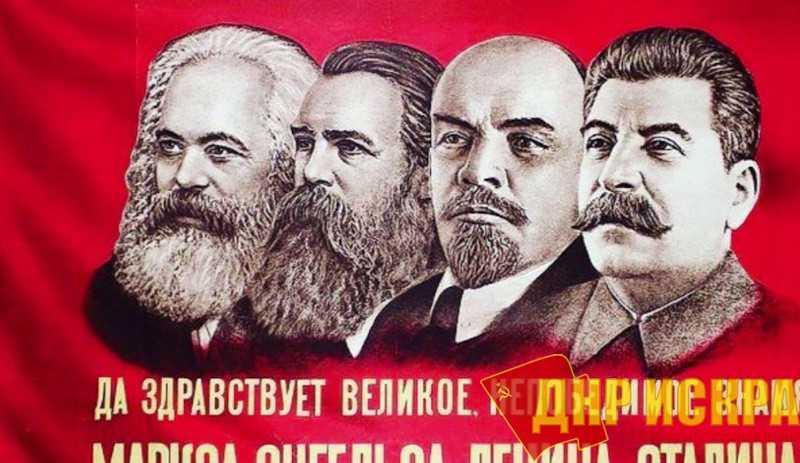 Марксизм, как метод революционного преобразования мира