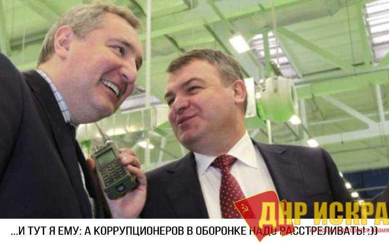 Рогозин предложил расстреливать за коррупцию… Застрелится?