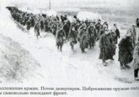Системный крах: Российская империя в Первой мировой
