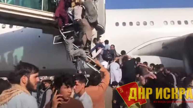 Афганские события