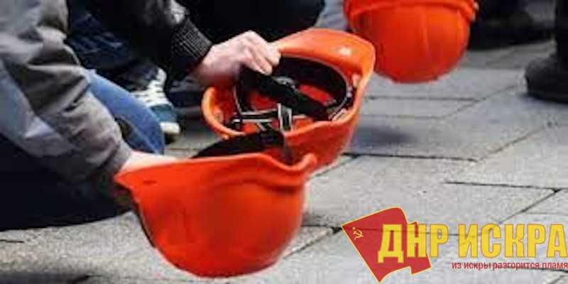 В Аральске забастовали рабочие компании «Аралтуз»