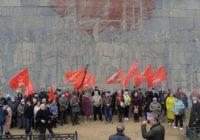 КПРФ готовит протестные акции по итогам выборов