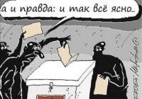 Явка на онлайн-голосовании в Москве превысила 90%