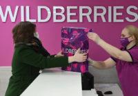 Работники Wildberries запротестовали-было, но быстро потухли
