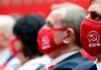 Встали и ушли: из-за скандалов КПРФ может покинуть часть партийцев